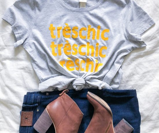 très chic graphic tee brown booties